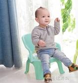 寶寶吃飯餐椅椅子座椅塑料靠背椅叫叫椅餐桌椅卡通小椅子板凳YXS『小宅妮時尚』
