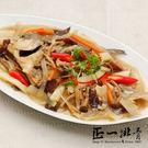 正一排骨年菜 黃金鯧魚五柳枝 (700g_海水養殖的金錩魚)