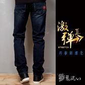 【專櫃新品】激彈中腰彈性小直筒褲(牛仔藍) - BLUE WAY  鬼洗い
