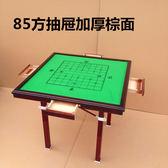 折疊麻將桌實木方桌棋牌桌餐飯桌面板雀台手動自動家用寢室桌igo   良品鋪子