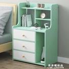簡約床頭櫃小型臥室置物架現代床邊小櫃子多功能北歐儲物櫃收納架 果果輕時尚NMS