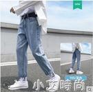 男士牛仔褲2021新款春秋款潮流百搭九分長褲寬鬆直筒夏季休閒褲子 小艾新品