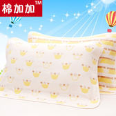 枕頭透氣吸汗紗布枕巾100%純棉一對6層成人大號三層特價枕頭毛巾Igo 摩可美家