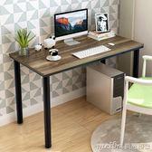 簡約現代電腦桌台式家用書桌辦公桌筆記本桌學習簡易寫字台小桌子igo 美芭