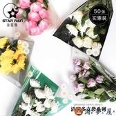 實惠50只 鮮花包裝袋祭奠花束套袋塑料紙葬禮菊花包花袋清明節【淘夢屋】