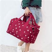 旅行包手提行李袋大容量旅游包休閒女健身包防水男登機包單肩 【全館好康八五折】