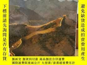 二手書博民逛書店羅津斯基中國史罕見The Walled Kingdom:A Hi