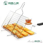 烤網  燒烤工具扁形特大號烤魚夾類不銹鋼烤夾商用烤魚夾子網夾 瑪麗蓮安