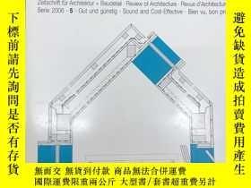 二手書博民逛書店德語原版Detail建築細部雜誌,2006年5月,主題:罕見價廉