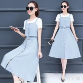 吊帶裝連衣裙女2019新款韓版氣質流行夏季吊帶兩件套洋裝 QW4347【衣好月圓】