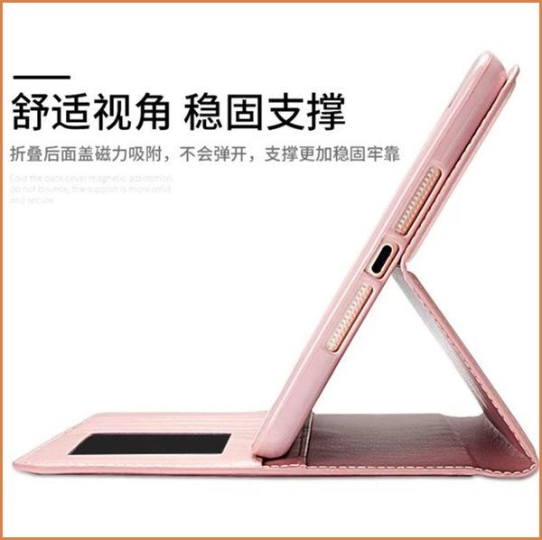 純色小羊皮 iPad 2 3 4 平板皮套 防摔 超薄 全包邊 ipad2 支架軟殼 iPad3 平板保護套 iPad4 保護殼