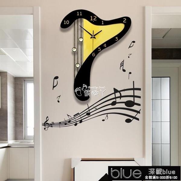 掛鐘 音樂豎琴現代創意靜音鐘錶掛鐘客廳時尚掛錶個性家用裝飾石英時鐘[【2021新春特惠】]