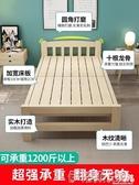 折疊床折疊床單人床家用1.2米經濟型租房簡易實木床雙人午休床兒童小床  LX春季特賣