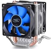 九州風神cpu散熱器 風扇靜音cpu風扇台式1150/5 775AMD純銅熱管【快速出貨】
