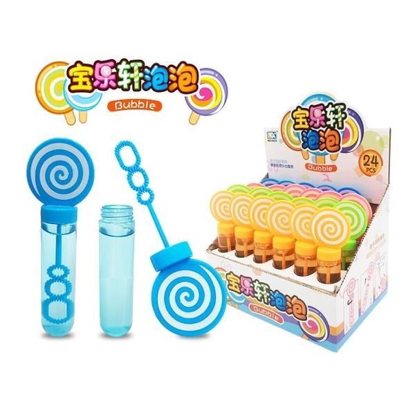 泡泡機 24支迷你泡泡棒管小號兒童吹泡泡水棒小孩玩具泡泡器小瓶裝補充液