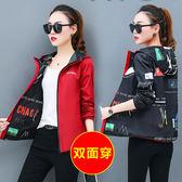 【GZ2A1】短款外套女春秋新款潮春季韓版寬鬆流行工裝休閒夾克百搭風衣