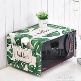 防塵罩棉麻蓋巾格蘭仕美的微波爐罩布藝子烤箱防油套蓋布綠葉子 一週年慶 全館免運特惠