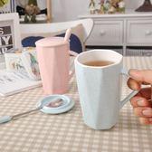 全館免運八折促銷-潮流陶瓷馬克杯帶蓋勺創意簡約大容量水杯正韓情侶咖啡幾何辦公杯