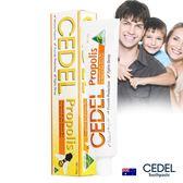 澳洲CEDEL蜂膠抗菌無糖牙膏110g