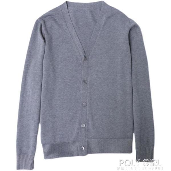 春秋新款羊毛開衫男士V領薄款寬鬆毛衣外套大碼休閒針織羊絨衫潮 秋季新品