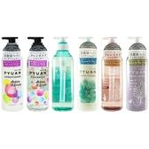 日本 PYUAN 純漾  潤髮乳/洗髮精(425ml) 多款可選【小三美日】