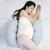 孕婦枕頭護腰側睡枕托腹u型側臥睡墊抱枕睡覺神器孕期用品墊夏季 幸福第一站