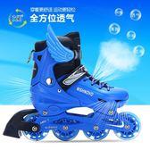 溜冰鞋旱冰鞋3直排輪4兒童5全套裝6男7女8初學者10歲滑冰鞋輪滑鞋