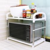 微波爐置物架 2層微波爐架子置物架落地家用收納架廚房放電飯煲雙層儲物架【星時代女王】
