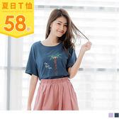 《AB7323》美式高含棉椰子樹印圖英文T恤上衣 OrangeBear
