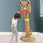 兒童籃球架寶寶可升降投籃架籃球框家用室內戶外運動男孩球類玩具 愛麗絲精品igo