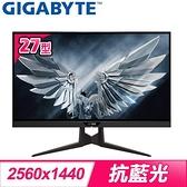 【南紡購物中心】Gigabyte 技嘉 AORUS FI27Q-P 27型 IPS 2K 165Hz 電競螢幕