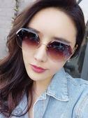 新款墨鏡女ins 韓版潮圓臉防紫外線網紅GM太陽鏡明星街拍眼鏡  魔法鞋櫃
