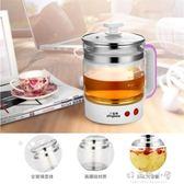 220v小玩熊養生壺一體加熱加厚玻璃多功能煮茶器燒水壺花茶1.8L 好再來小屋