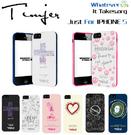 5S 免運 名人系列 TPU蘋果5s保護...