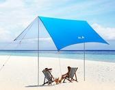 遮陽棚天幕沙灘戶外帳篷