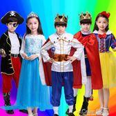 萬聖節兒童服裝白雪公主男童女童cos海盜國王角色扮演的衣服王子 color shop