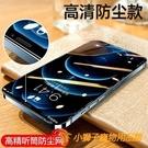 2片裝熒幕保護貼手機膜蘋果鋼化膜iPhone112ProMax全屏覆蓋Mini貼膜全包邊防摔藍光【小獅子】