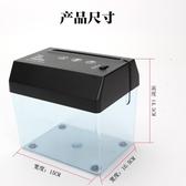 USB兩用電動碎紙機迷你家用便攜碎紙機A6桌面辦公條狀小型碎紙機 潮流時