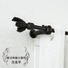 歐式 伸縮小窗桿組 56~97cm 管徑9.8/7.8mm 含羞草造型