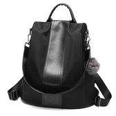 日常出街女士包包簡約成人後背雙看背包皮後背包女防盜拉鍊冷淡風