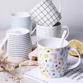 陶瓷杯子帶蓋帶勺大容量馬克杯水杯牛奶咖啡情侶杯家用馬克杯 LI1993『毛菇小象』