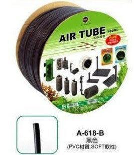 UP雅柏黑色水族風管 氣泵管 氣管 內徑4mm