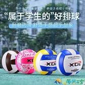 排球學生專用沙灘軟硬式軟式兒童初中大學生女輕氣比賽球【海闊天空】