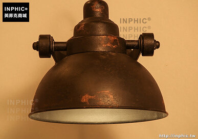 INPHIC- 臥室床頭鐵藝壁燈復古工業風個性創意掛燈走廊過道陽檯燈飾_S197C