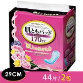 日本一番 婦女失禁護墊29cm 多量型(170cc)-16片/包x2包組