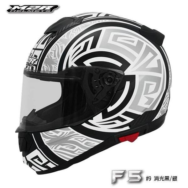 M2R安全帽,F5,#9/消光黑銀