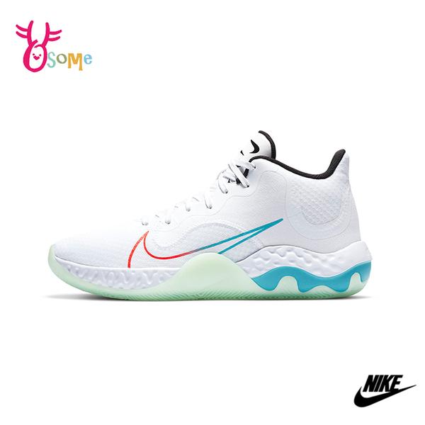 NIKE籃球鞋 男女鞋 高筒籃球鞋 運動鞋 避震 情侶 RENEW ELEVATE Q7002#白色◆OSOME奧森鞋業