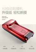智能鞋套機家用自動新款一次性鞋套 500全自動