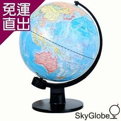 SkyGlobe 12吋發光塑膠底座地球儀 1入組【免運直出】