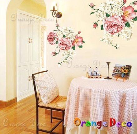 壁貼【橘果設計】富貴花 DIY組合壁貼/牆貼/壁紙/客廳臥室浴室幼稚園室內設計裝潢